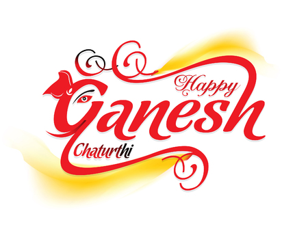 ganesh: feliz Ganesh Chaturthi fondo de la ilustraci�n del vector del texto