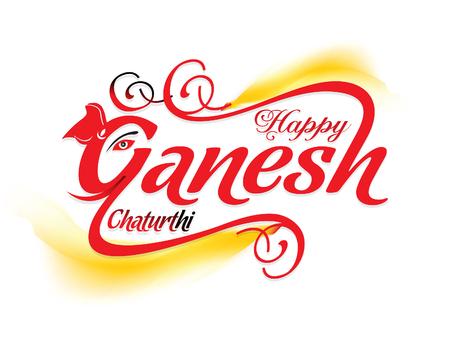 ganesha: happy ganesh chaturthi text background vector illustration Illustration