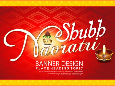 night stick: navratri celebration text background vector illustration Illustration