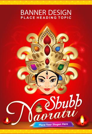 navratri: shubh navratri  background with goddess durga vector illustration
