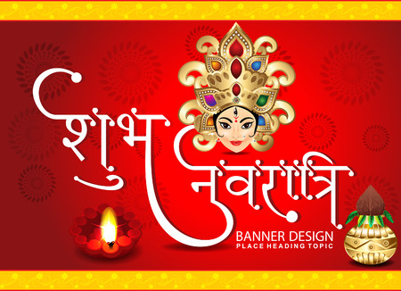 religious text: shubh navratri hindi text background with goddess durga