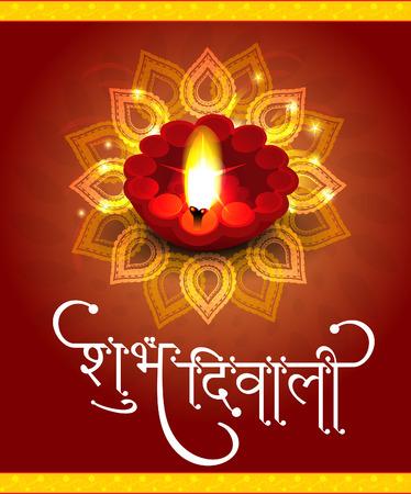 happy deepavali celebration background Illustration