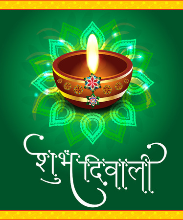 deepak: diwali celebration background with deepak  illustration