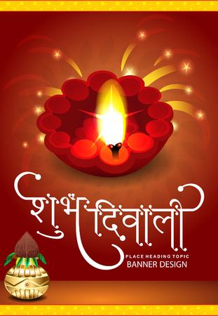 shubh diwali celebration text background with deepak  illustration