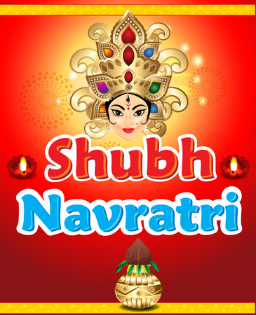 mahishasura: shubh navratri artistic background illustration Illustration