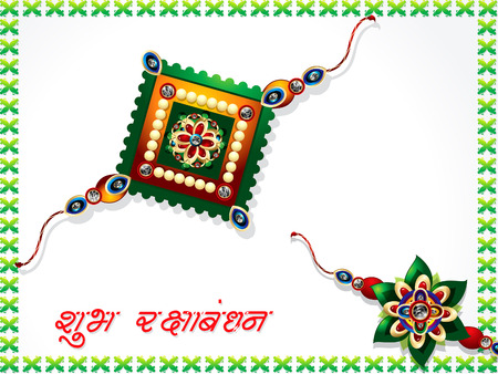 abstract raksha bandhan celebration background set