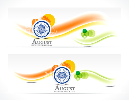 independance: independance Day Wave banner bacckground vector illustration
