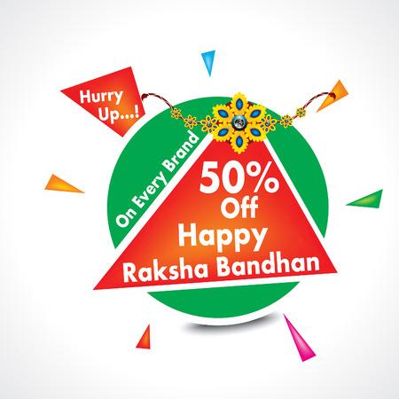 raksha: happy raksha bandhan sale background vector illustration
