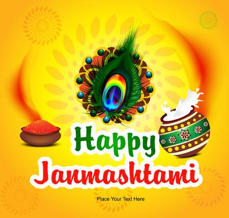 toran: happy janmashtami background