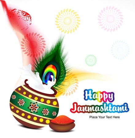 epic: colorful janamashtami background vector ilustration Illustration