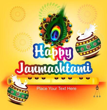 toran: abstract happy janamashtami flute background vector illustration