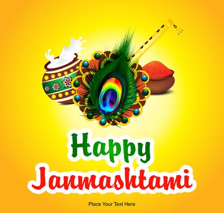 colorul: janmashtami celebration background vector illustration