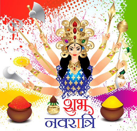 happy navratri celebration colorful  background wtih godess durga vector illustration