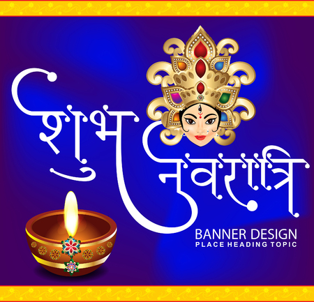 mahishasura: happy navratir celebration background vector illustration