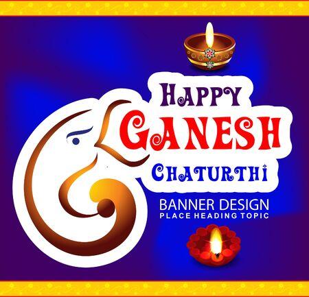 celebration background: happy ganesha chaturthi celebration background vector illustration