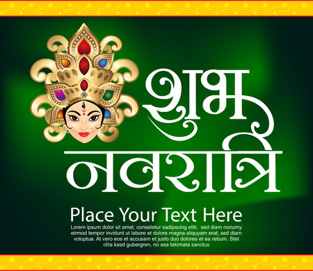 shubh navratri celebration background vector illustration