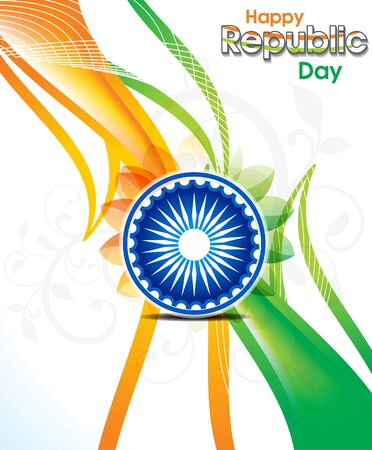 abstract indian republic day wave background with floral vector illustration