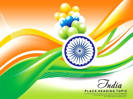 indian republic day wave abstract background with balloon vector illustration