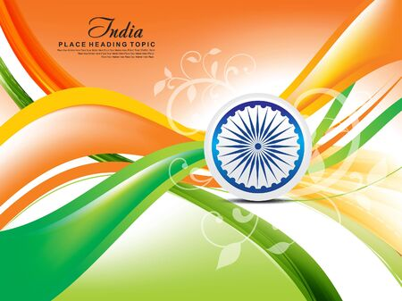 indian republic day wave abstract background with floral vector illustration