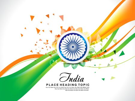 independance: abstract exploaded indian republic day background with wave vector illustration