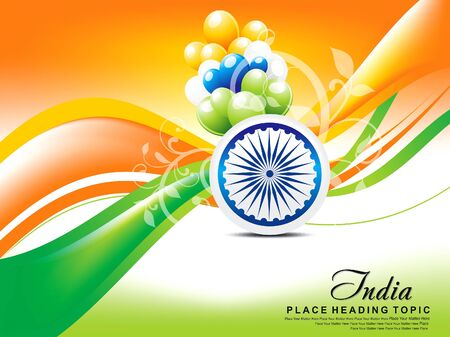 independance: Happy indian republic day wave background with balloon vector illustration