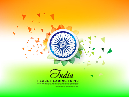 independance: explode indian happy republic day  vector illustration