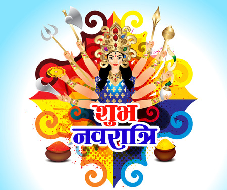 Happy Navratri Colorful background with goddess durga vectpr illustration Illustration