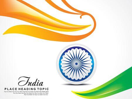 Independence day wave background Illustration