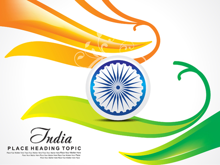 Indian Independence day wave background