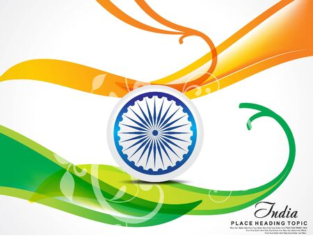 15 august indian independence day wave abstract vector illustration Illustration