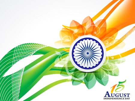 Indian Independence Day Wave Abstract Background With Flower Illustration