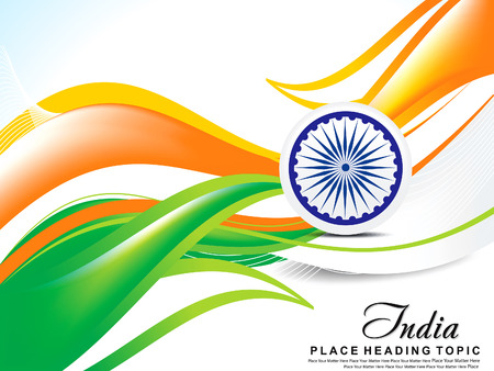 asoka: Indian Independence Day Wave Abstract Background vector illustration
