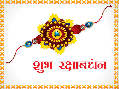 happy raksha bandhan celebration background vector illustration