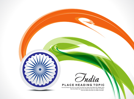 abstract indian independence day background vector illustration Illustration
