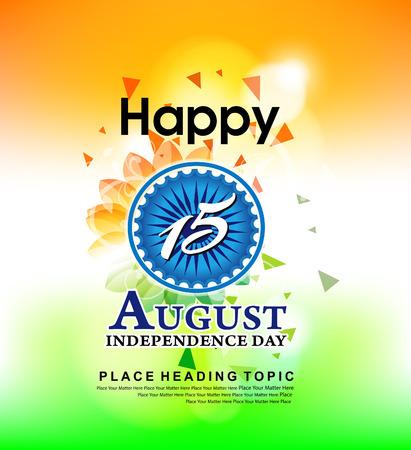 asoka: Happy independence day background vector illustration