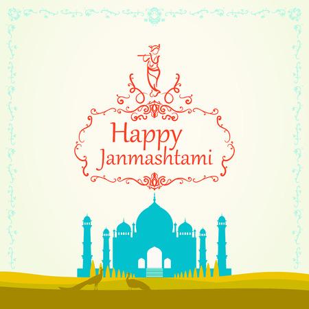 toran: Creative illustration,poster or banner for indian festival of janmashtami celebration Illustration