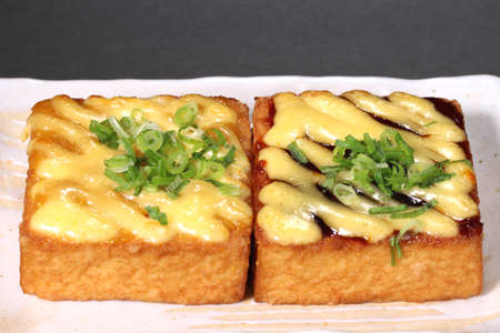 Atsuage (japanese fried tofu) grilled with cheese