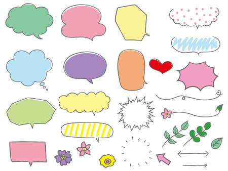Set of speech bubbles. Vector illustration
