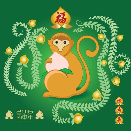 Year of Monkey A1