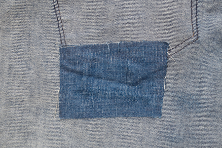 patched: patched old jeans