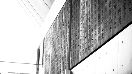 Buddhist scriptures on the wall 写真素材 - 96355468