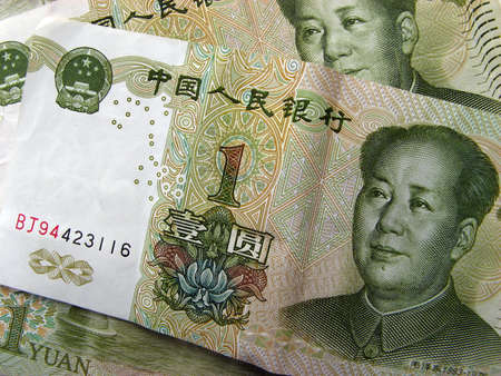 yuan: One Yuan