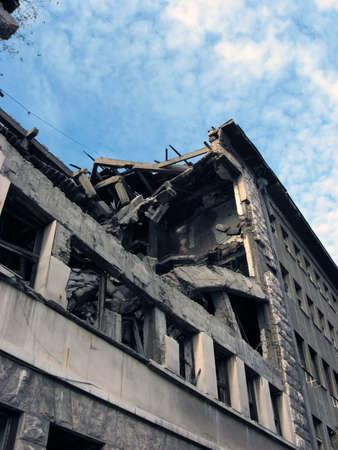 Nato bombing of Serbia.