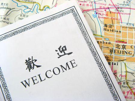 Welkom in Peking Stockfoto