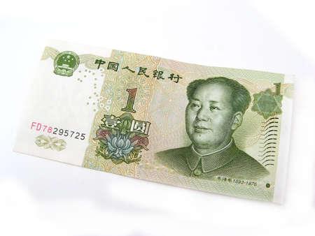 yuan: chinese money one yuan