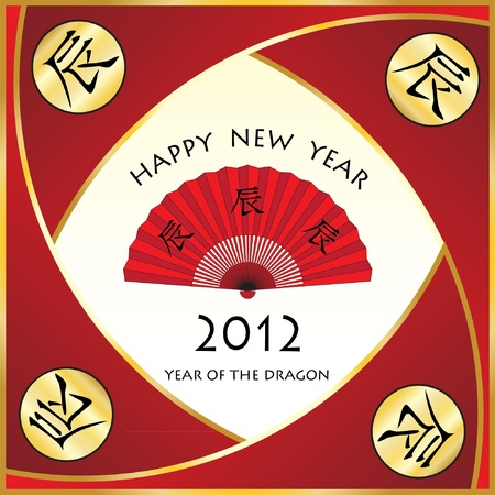 Happy new year wishes for Chinese Year of the Dragon 2012. Vector in Chinese style with symbols for a dragon and fan icon. EPS10 vector format. Vector