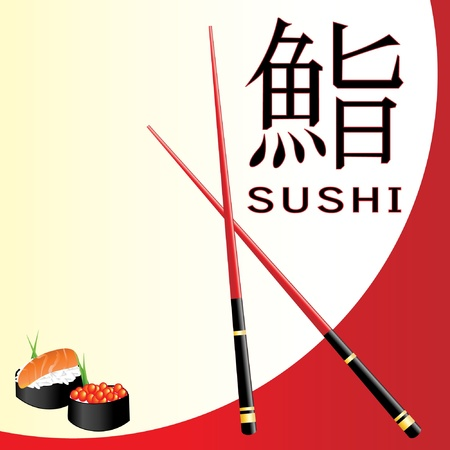 A vector illustration of a sushi menu template with space for text