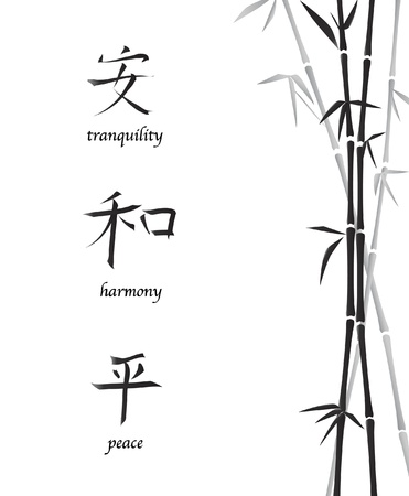 bamboo leaves: A vector illustration of Chinese symbols for tranquility, harmony and peace. Isolated on white with bamboo background.