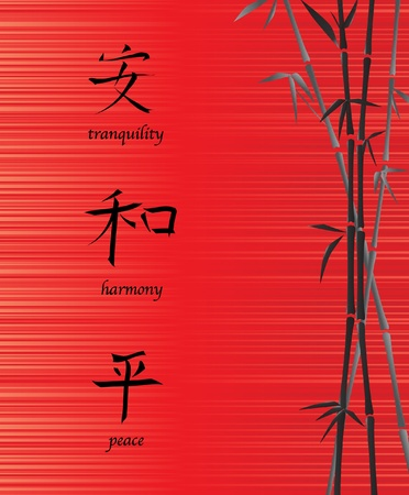 shui: Una illustrazione vettoriale di simboli cinesi per la tranquillit�, armonia e pace. Su sfondo rosso sild con bamb�