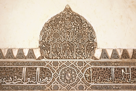 Decorative relief wall section in the Nasrid Palace, Alhambra, Granada, Spain